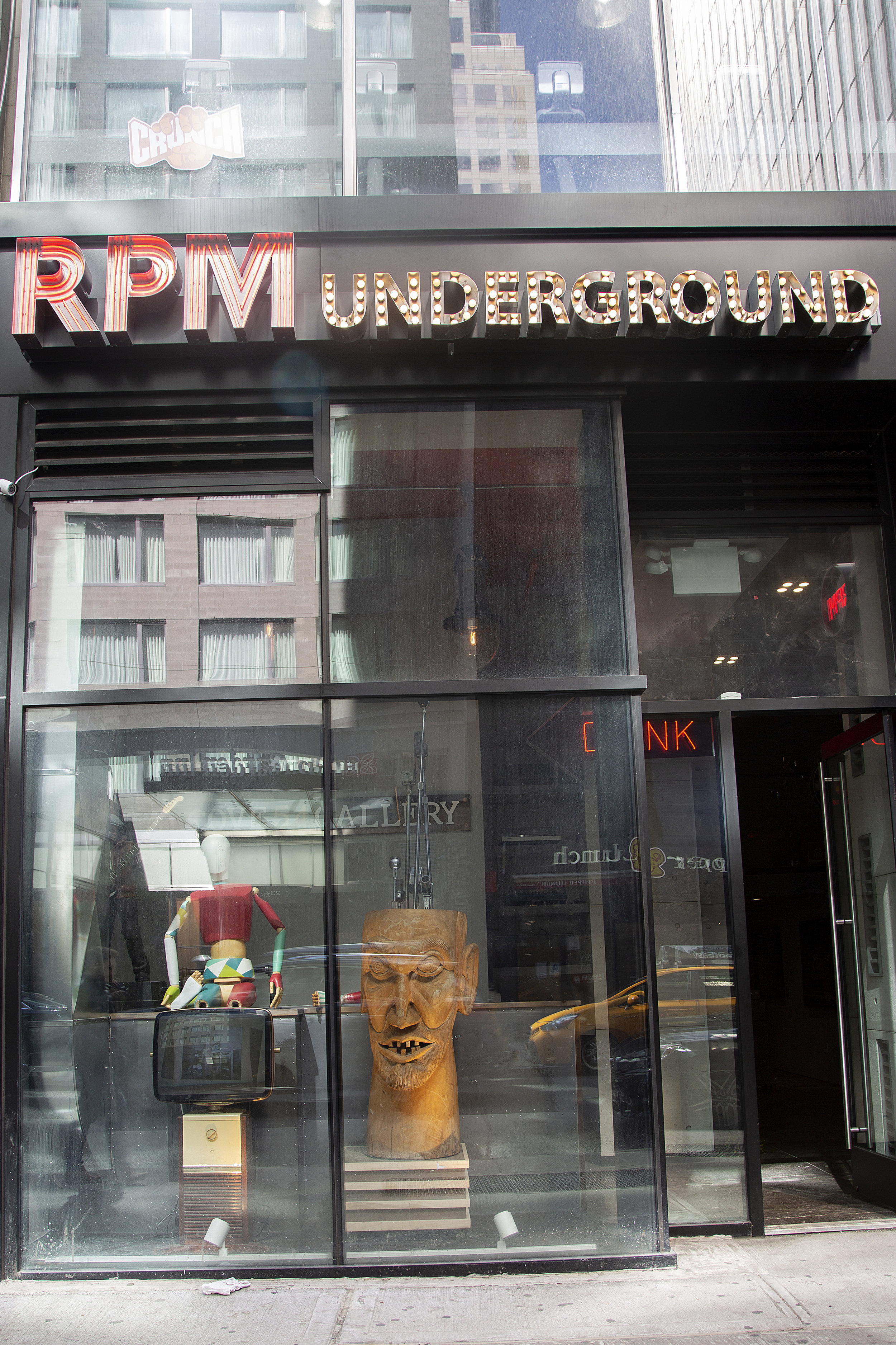 RPM 51.jpg