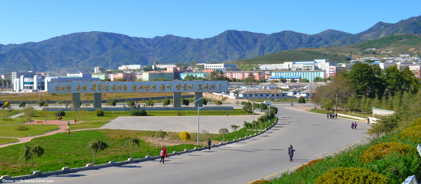 Site Where Miracles Occurred in the NE Free Economic Zone of North Korea