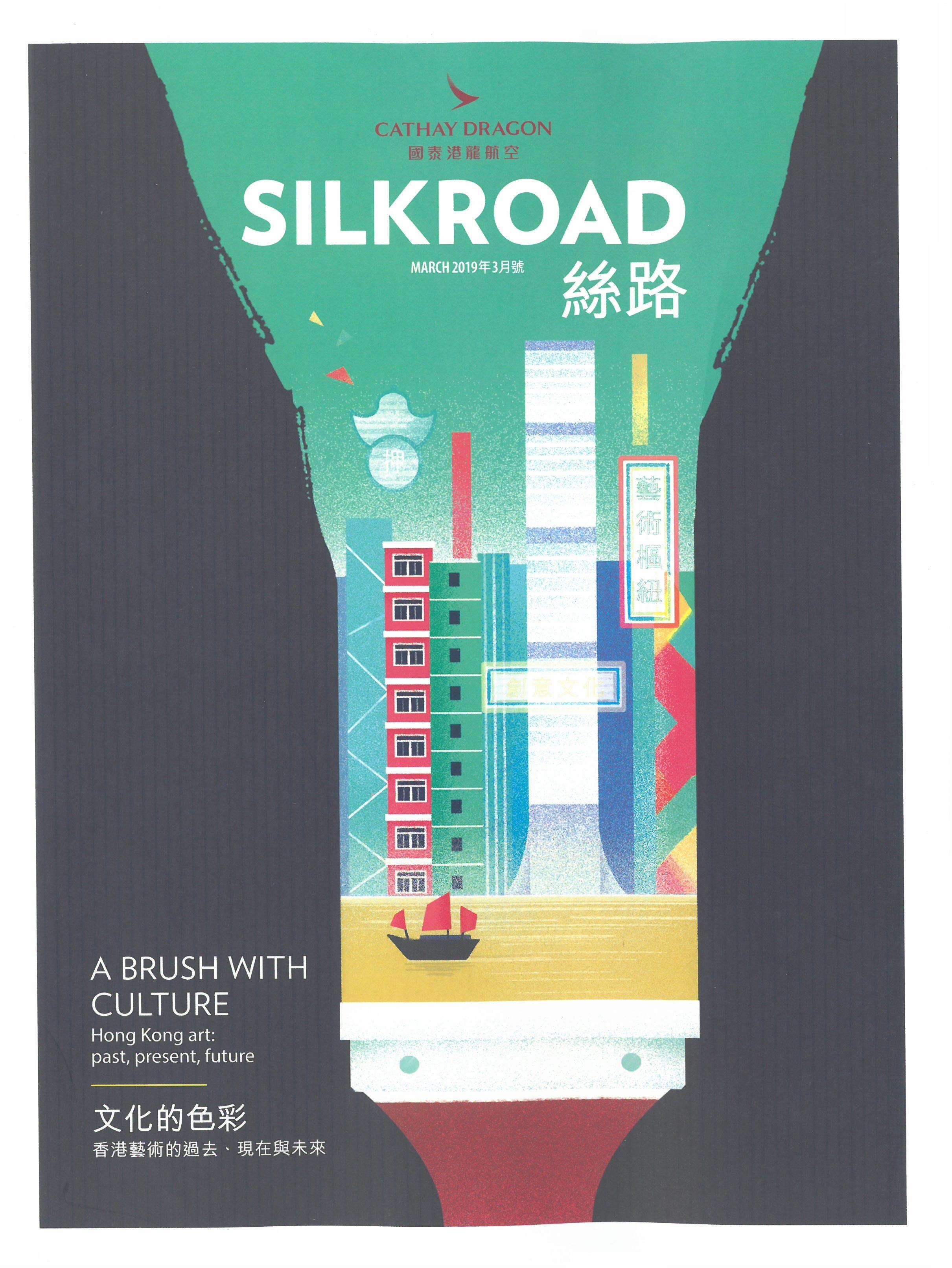 Silkroad_03-19.jpg