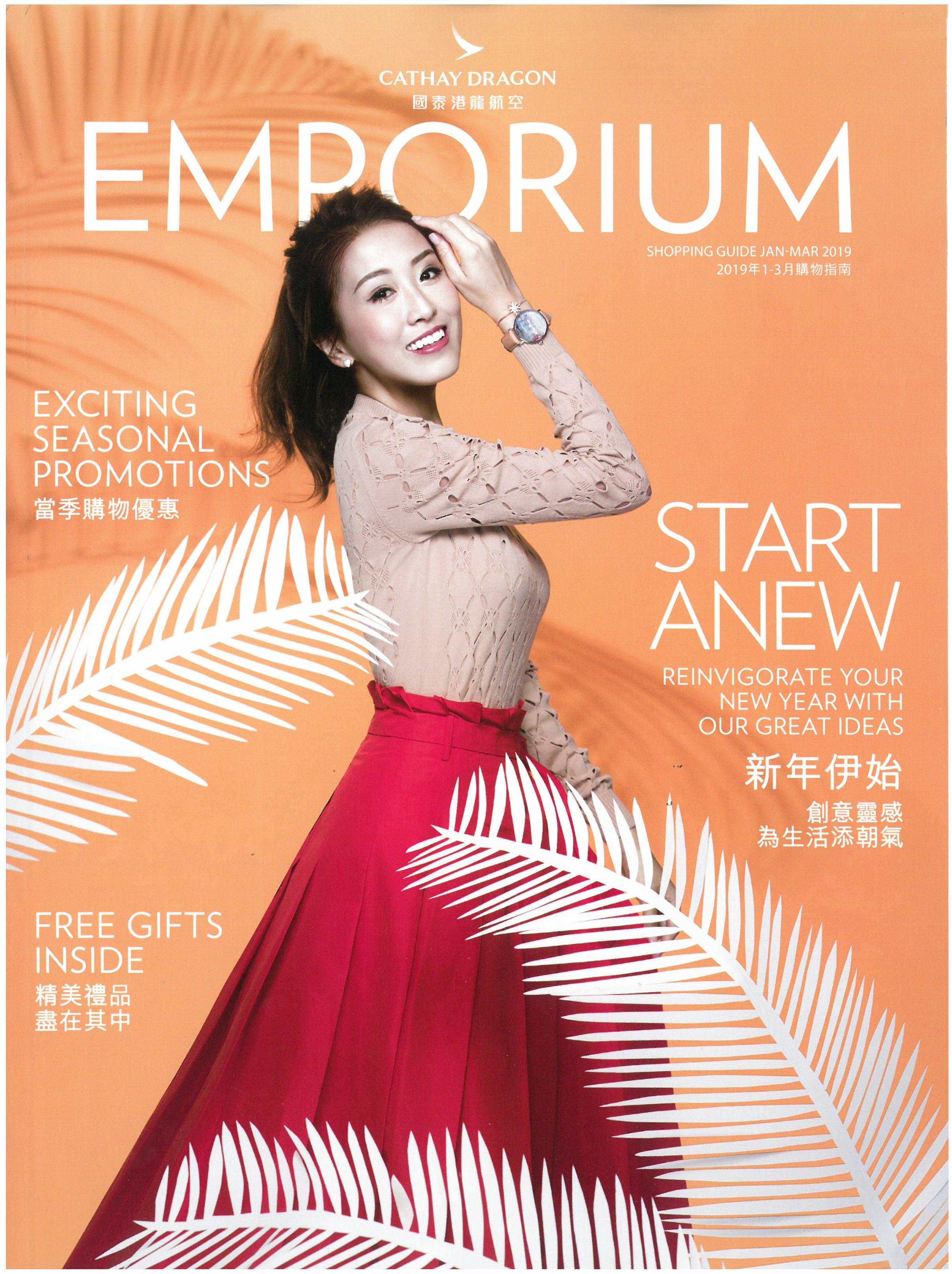 Emporium_01-19.jpg