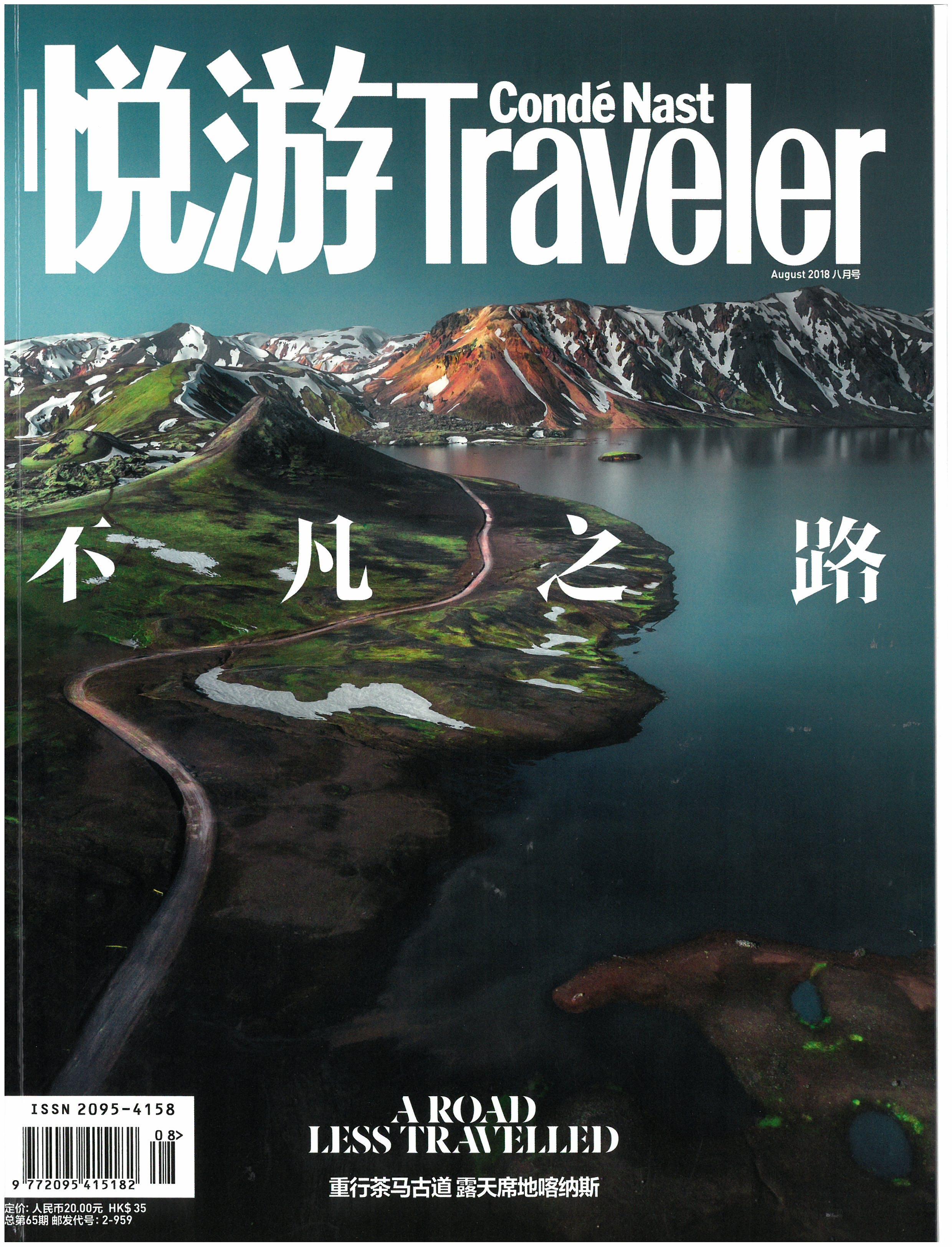 CNT_China_08-18.jpg