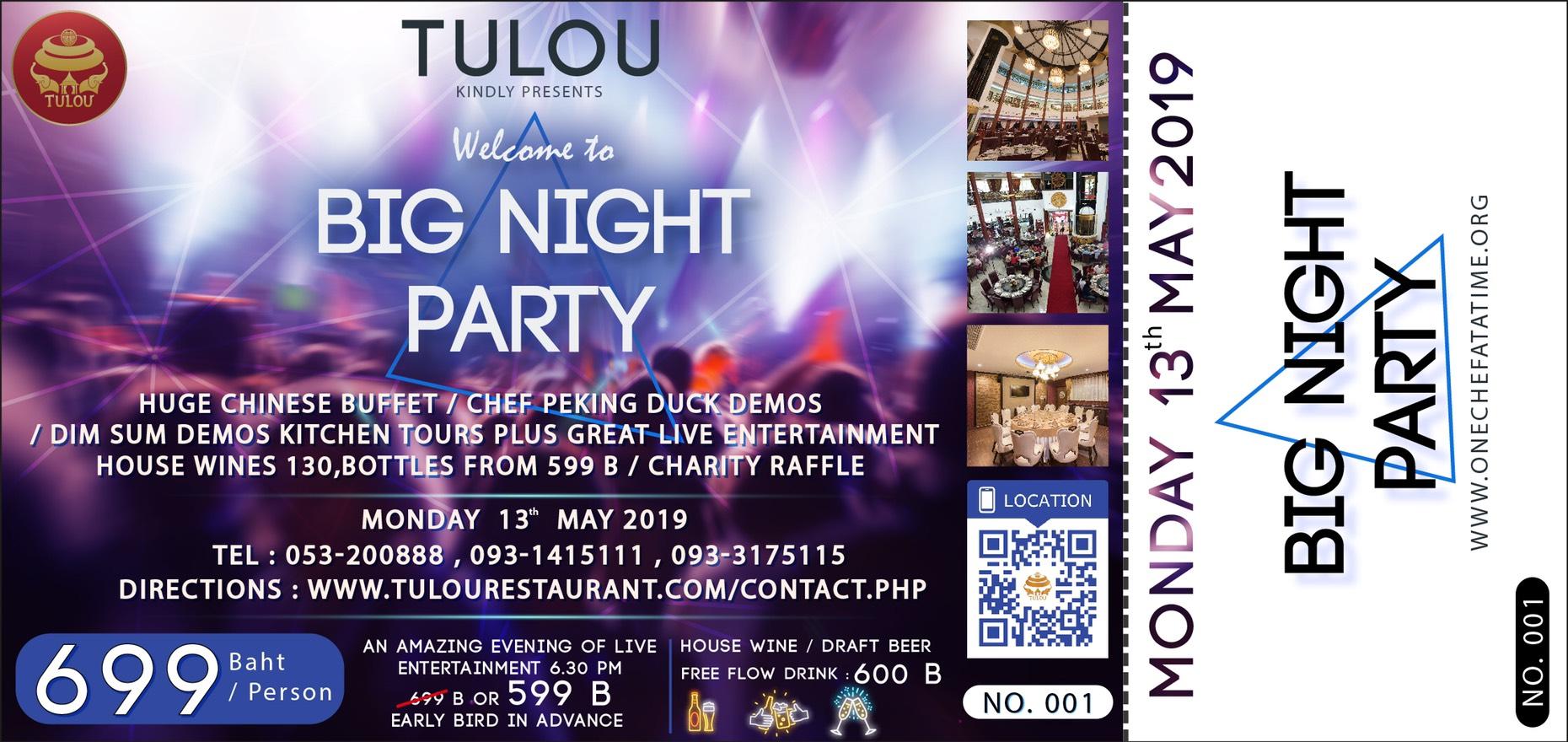 event_ticket.jpg