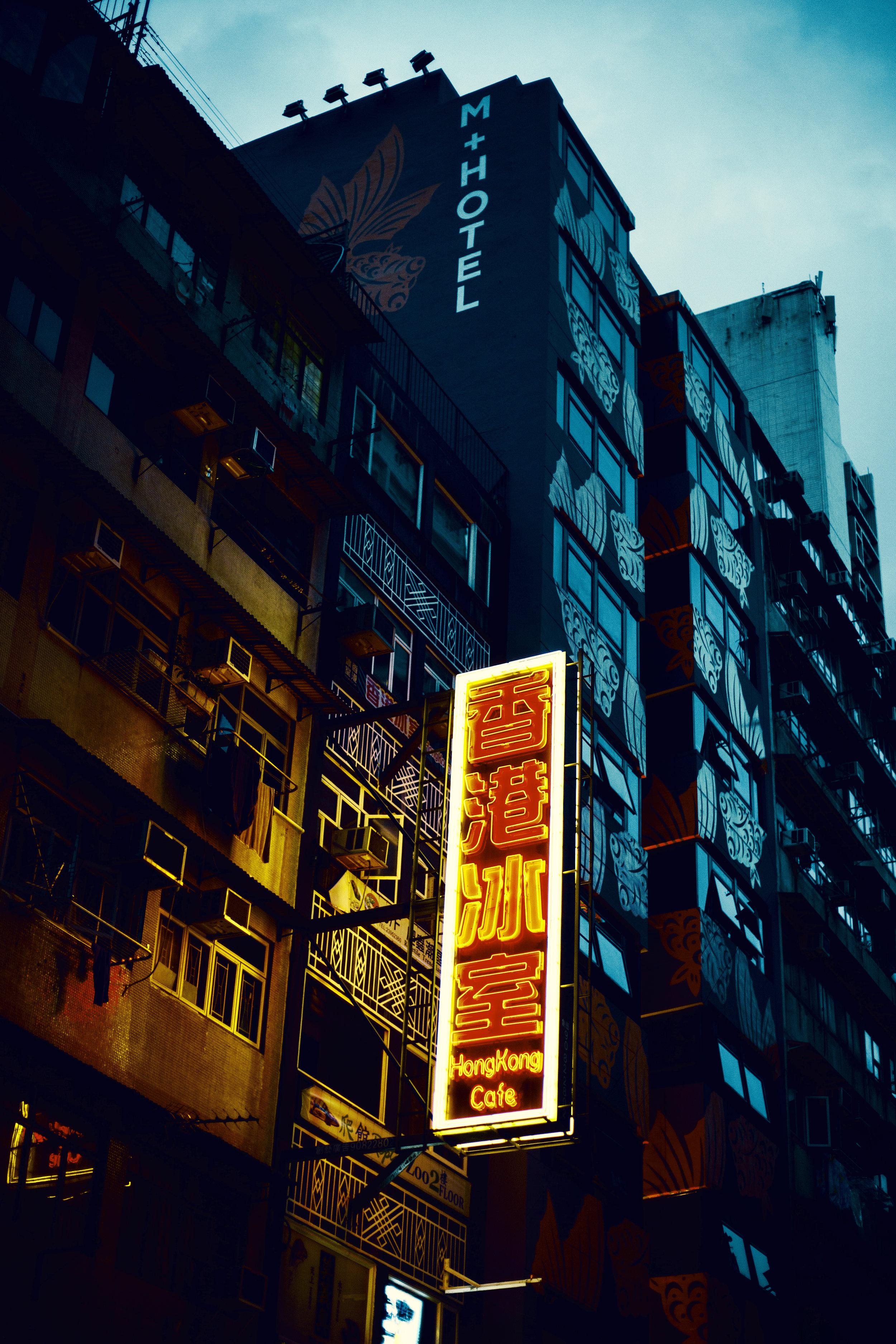NEON.LIGHT-A.jpg