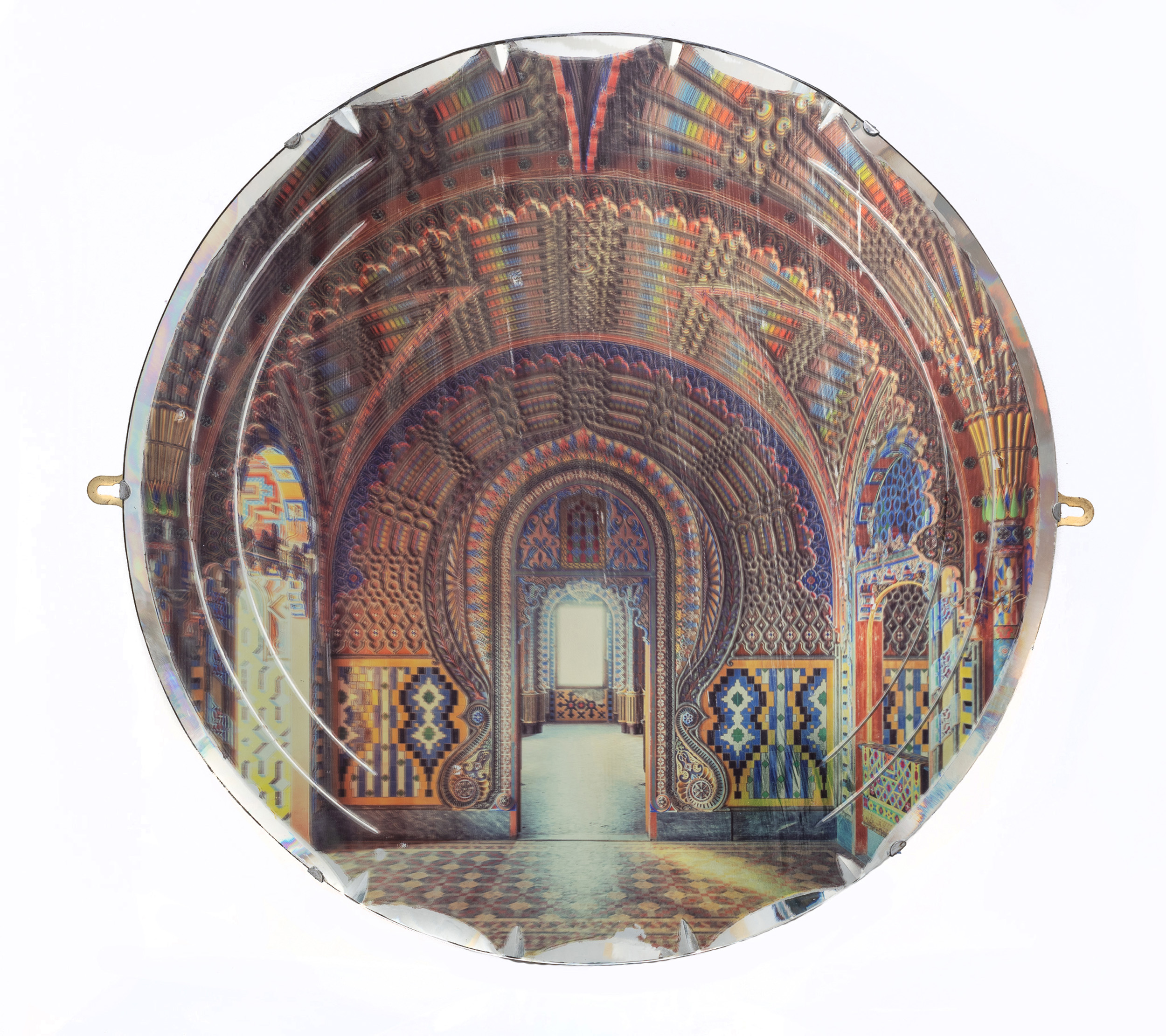 Peacock Castle on Mirror, 2019