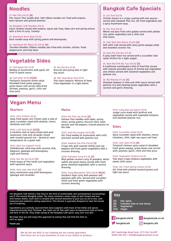 BC_A3_Portrait menu 2.jpg