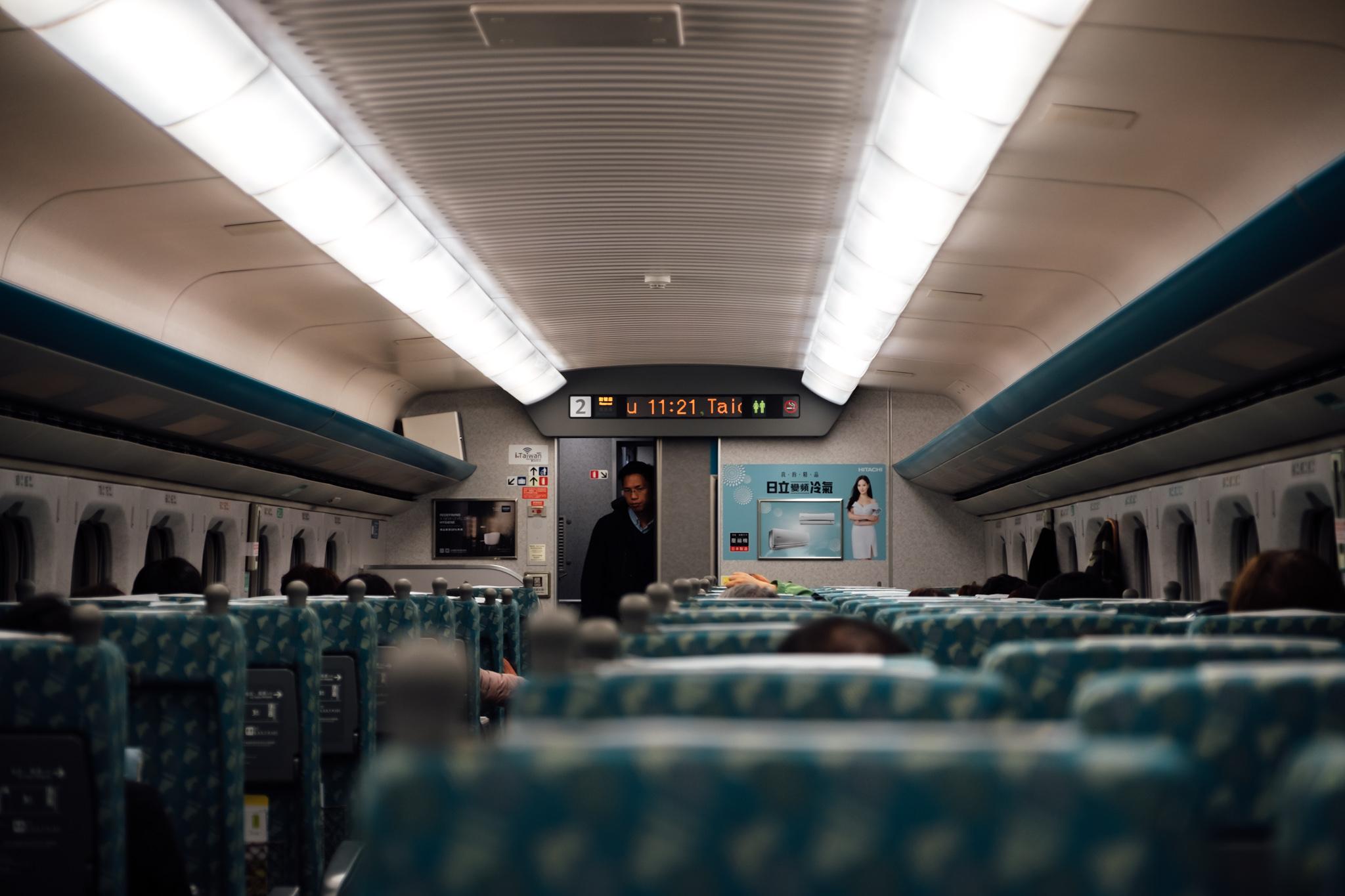 Inside Taiwan High Speed Rail