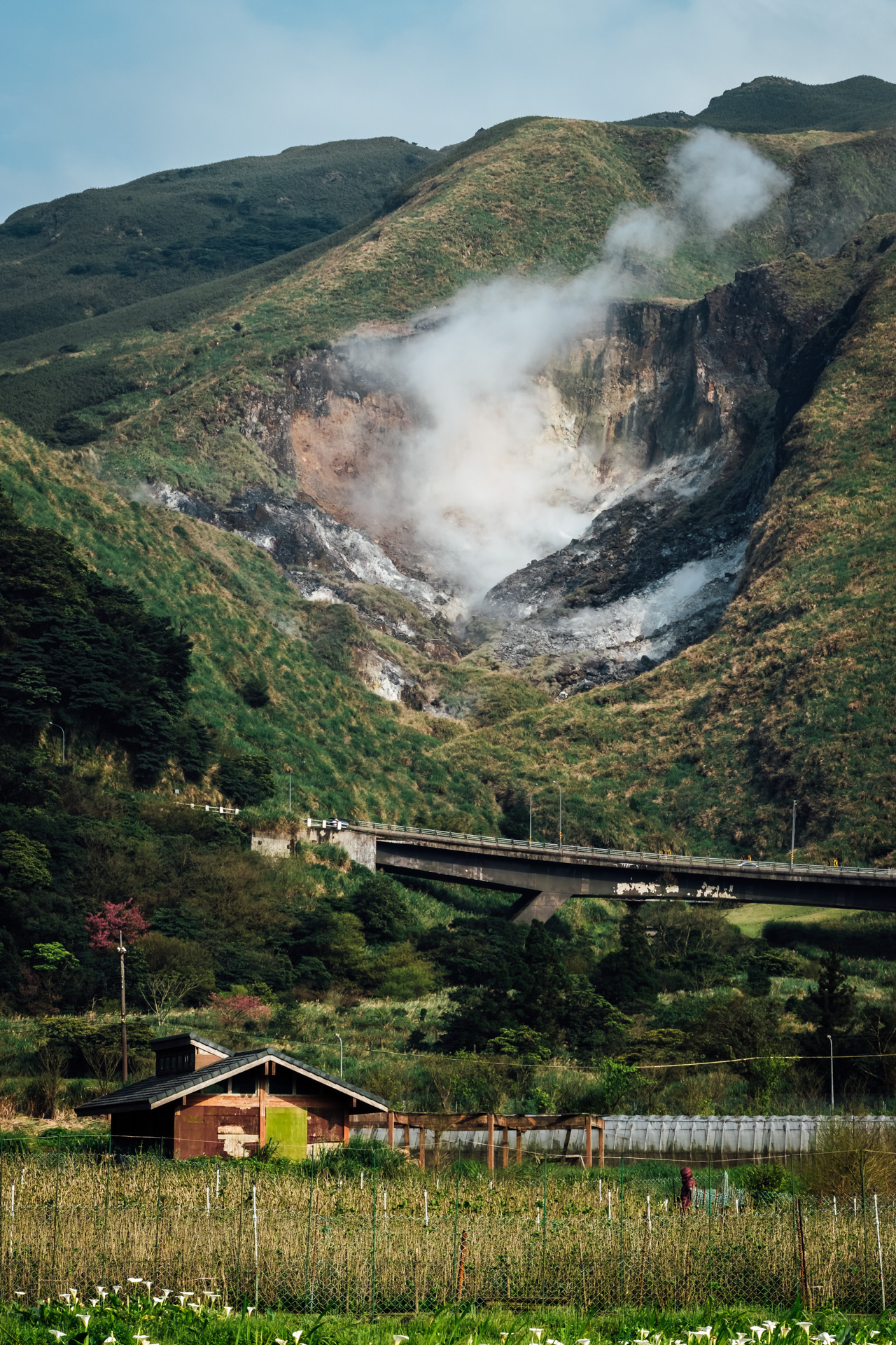 - Fumarole at Yangmingshan National Park