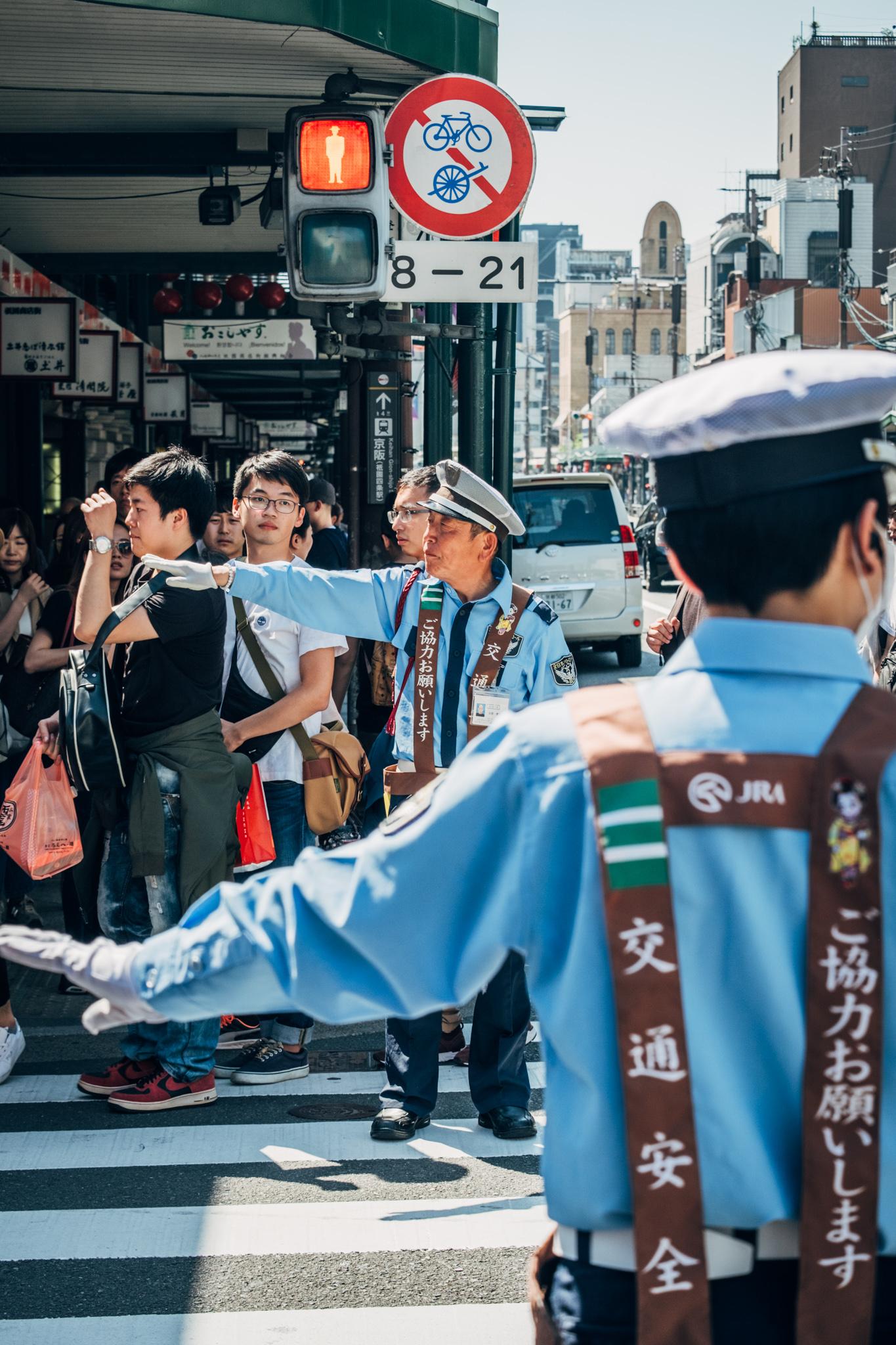 河原町通 – Kawaramachi Dori, Kyoto