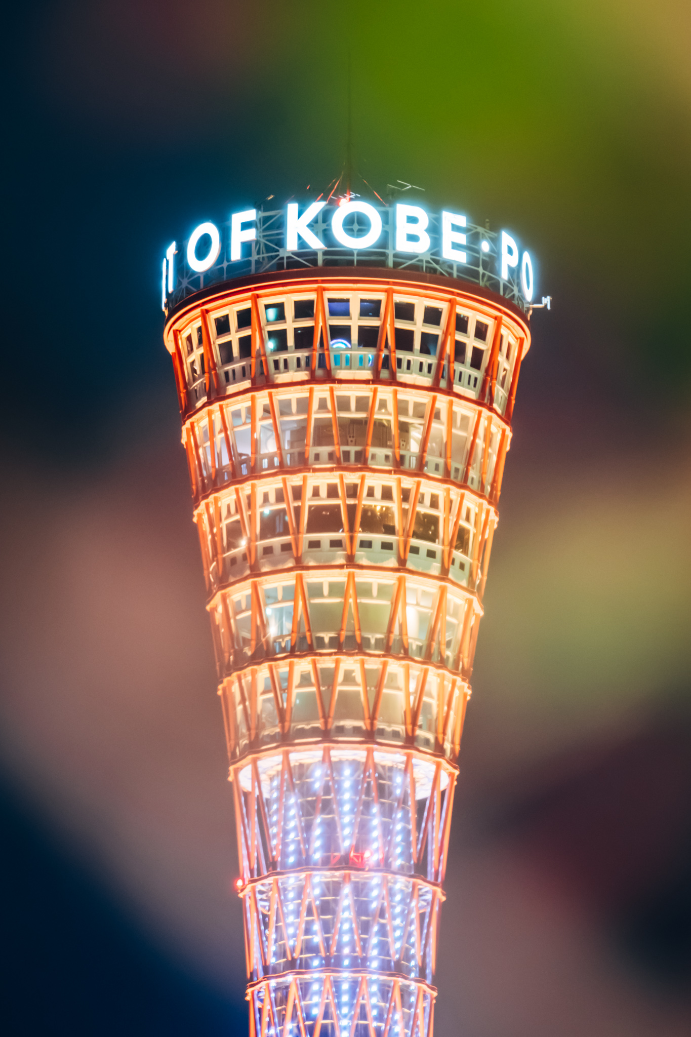 神戸ポートタワー – Kobe Port Tower, Hyogo