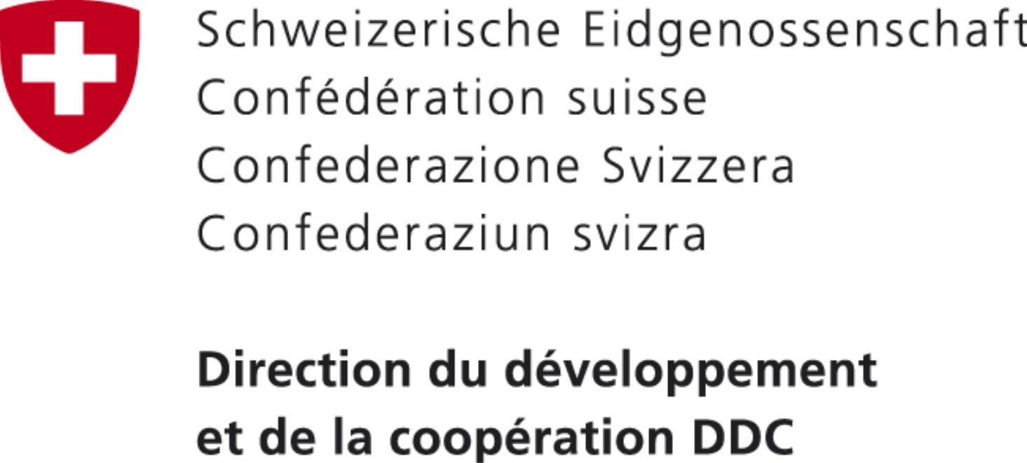 Logo-coopération-suisse.png