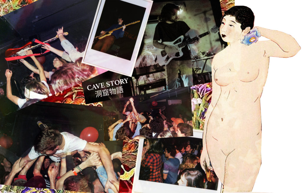 cavestory-1024x657.jpg