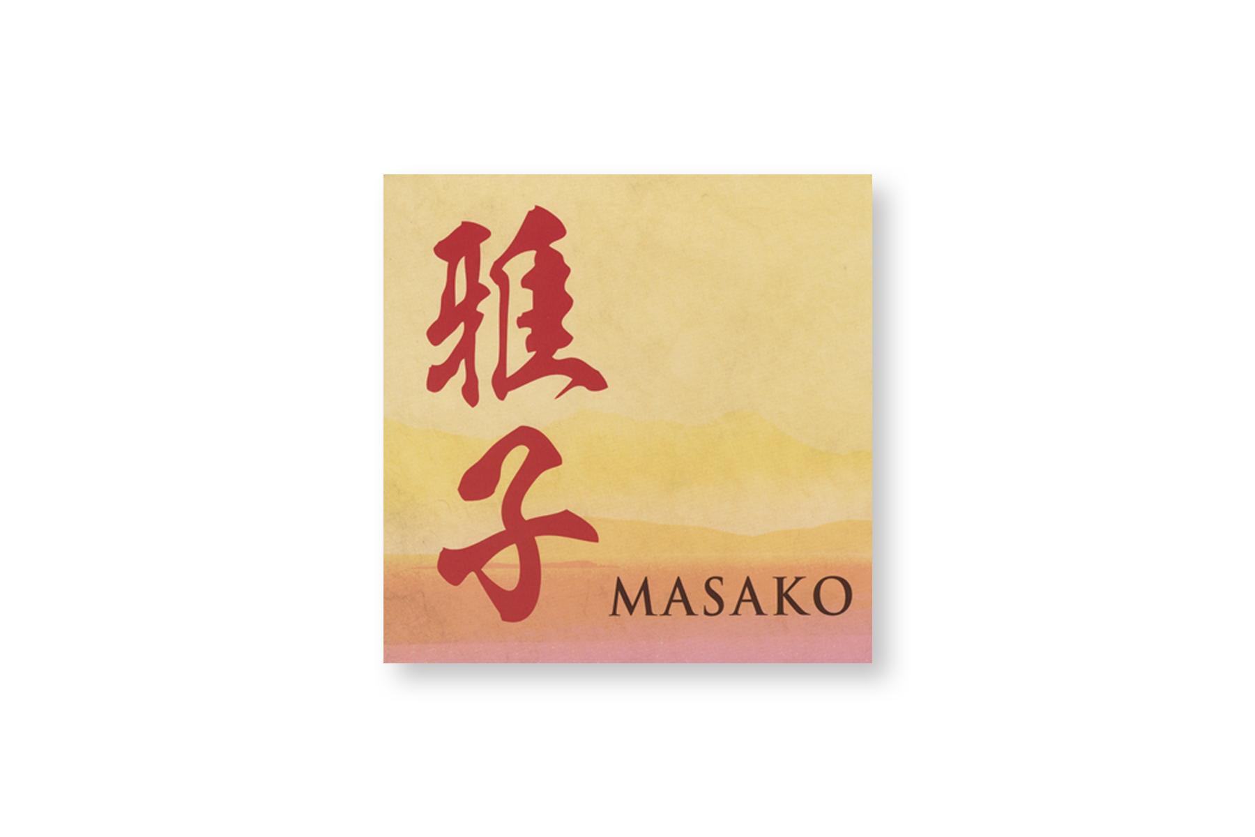 First Album, MASAKO