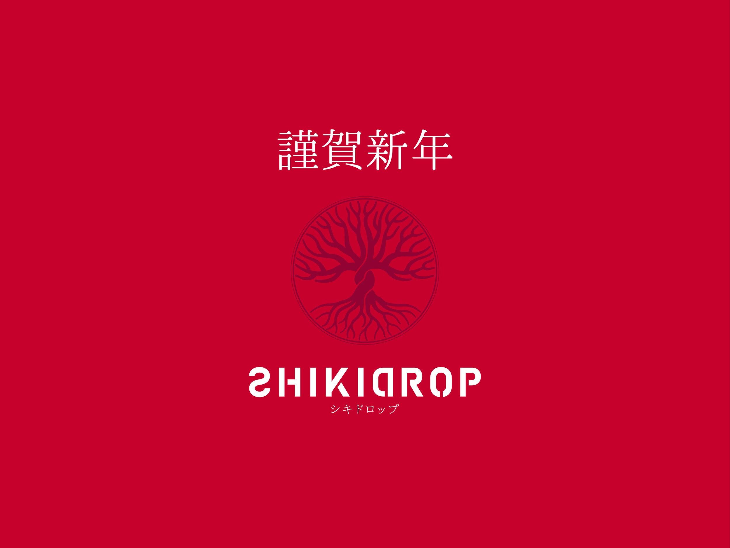 SD_新年ロゴ.jpg
