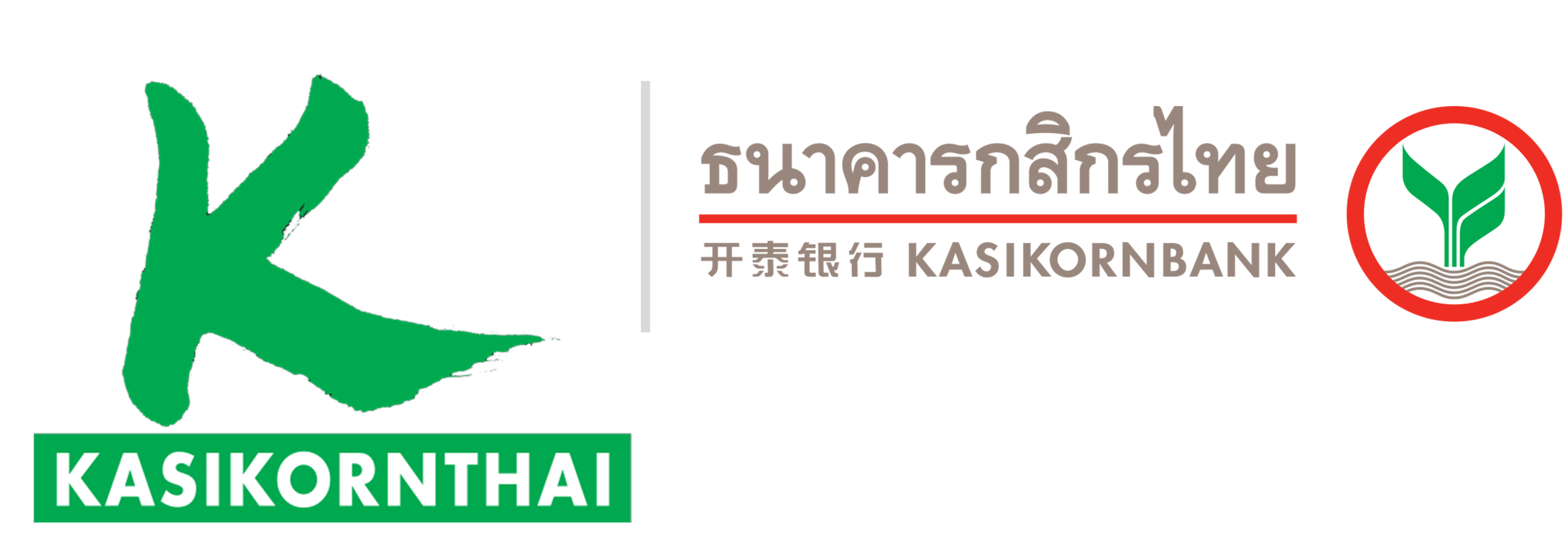 KasikornBank Logo.png