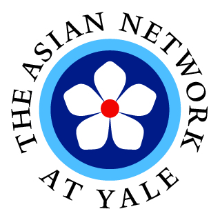 The Asian Network at Yale.jpg
