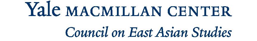 yaleMacMillan-EAS-yaleblue-149h.png