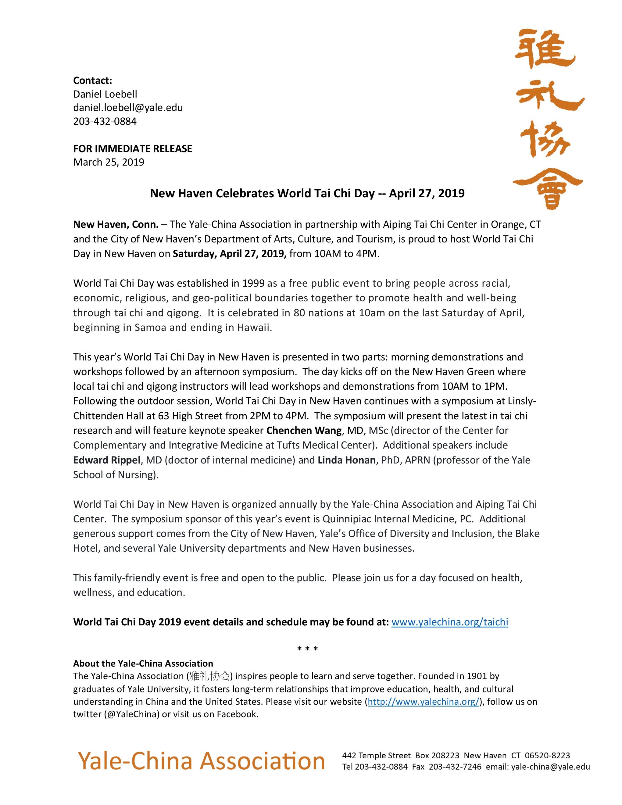 2019 WTCD Press Release.jpg