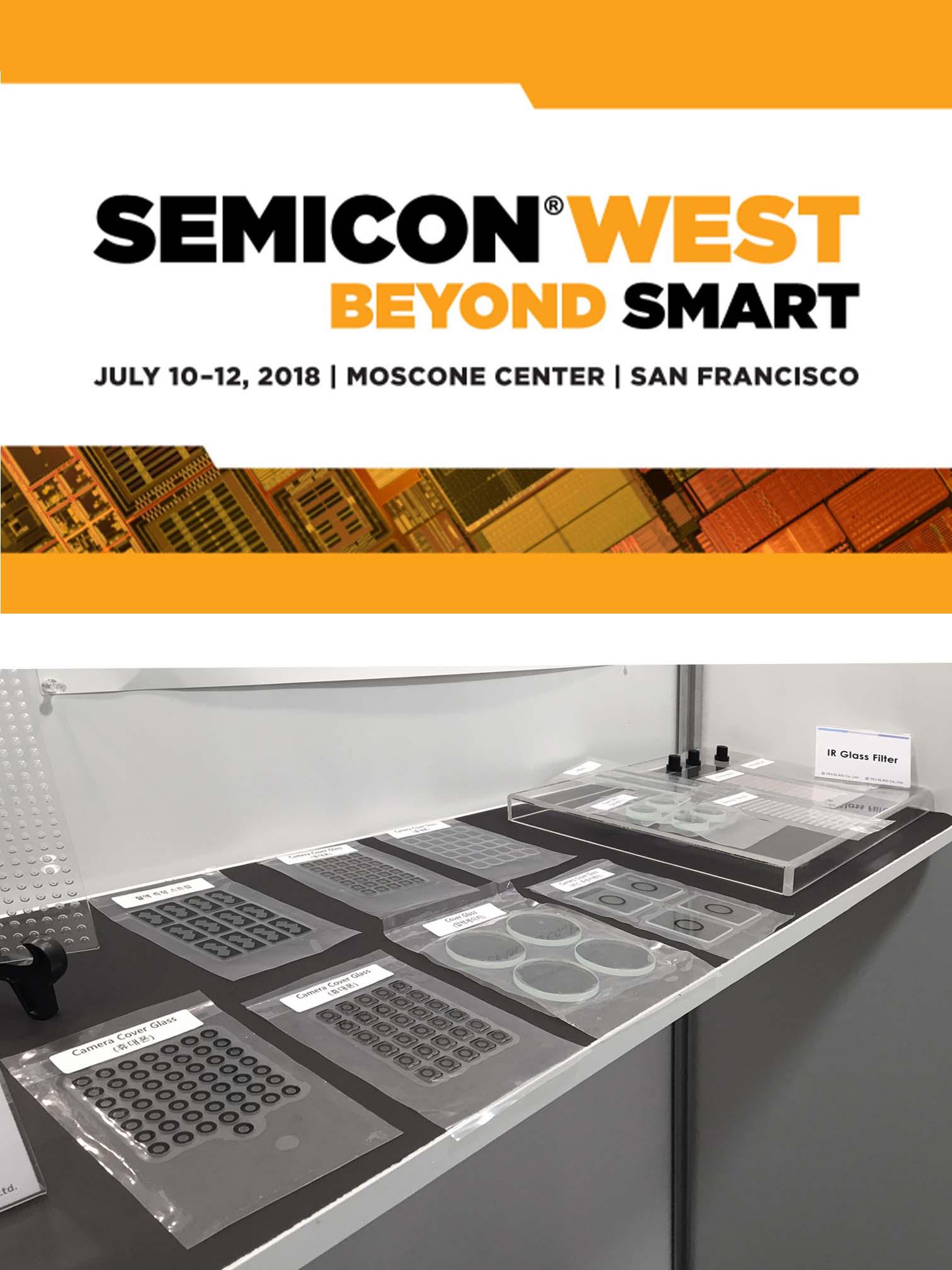 Semicon West 2018 -3.jpg