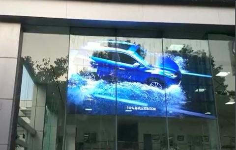4S car store in Chongqing P10 12sqm.jpg
