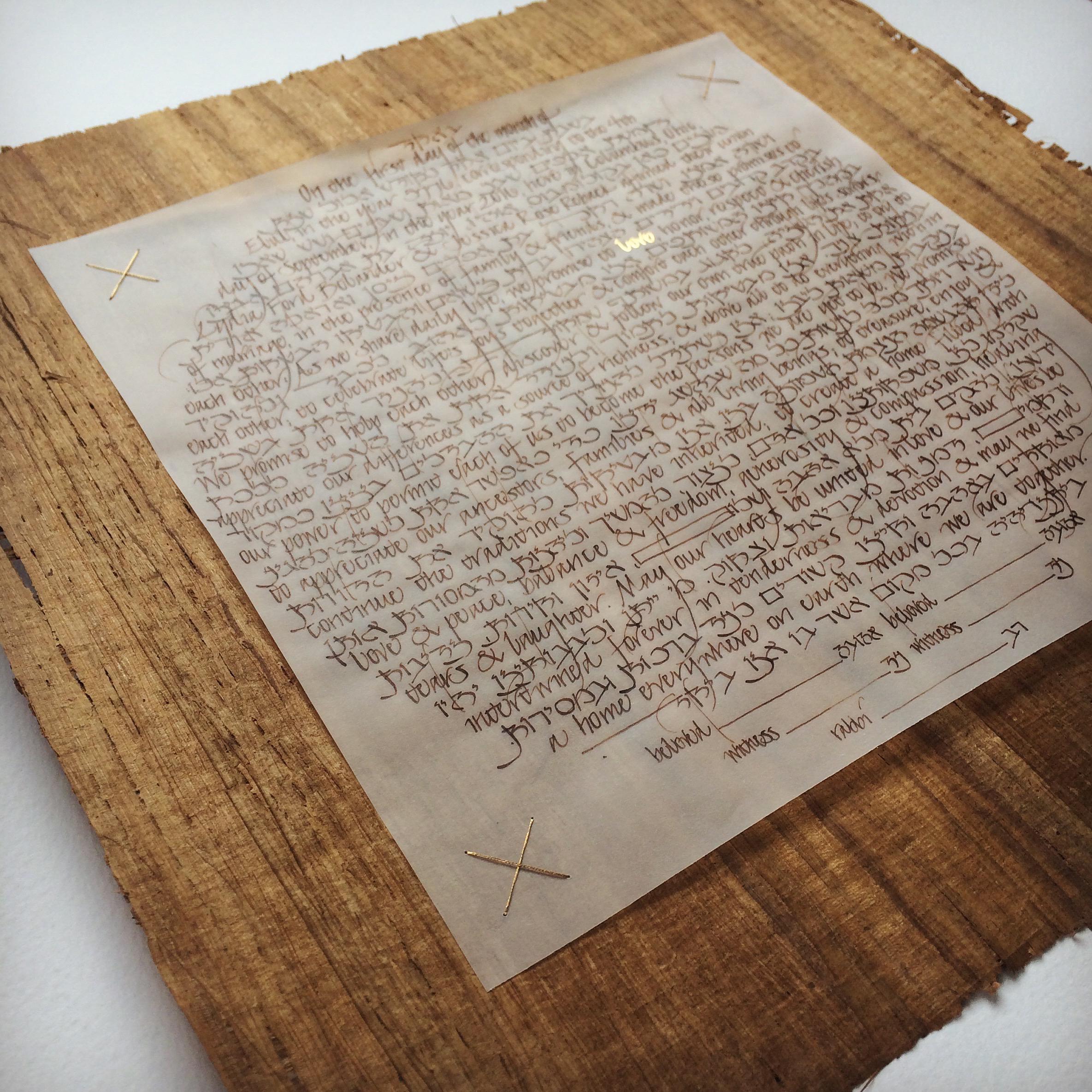 papyrus ketubah