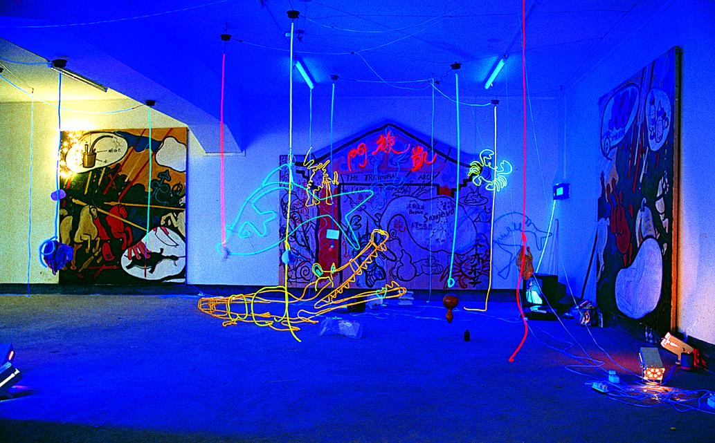 "Xu Tan, ""Uniform velocity"", 1992, mixed media installation (Courtesy of dslcollection)"