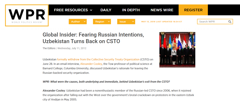 2012.07.11 World Politics Review.png