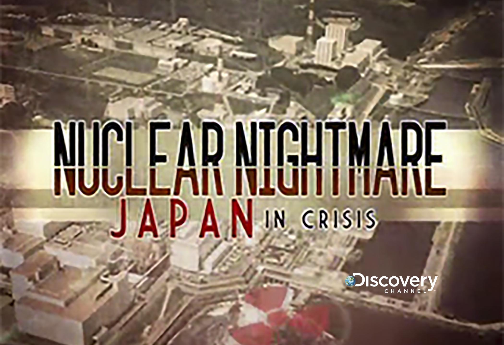 Nuclear_nightmare_japan copy3.jpg