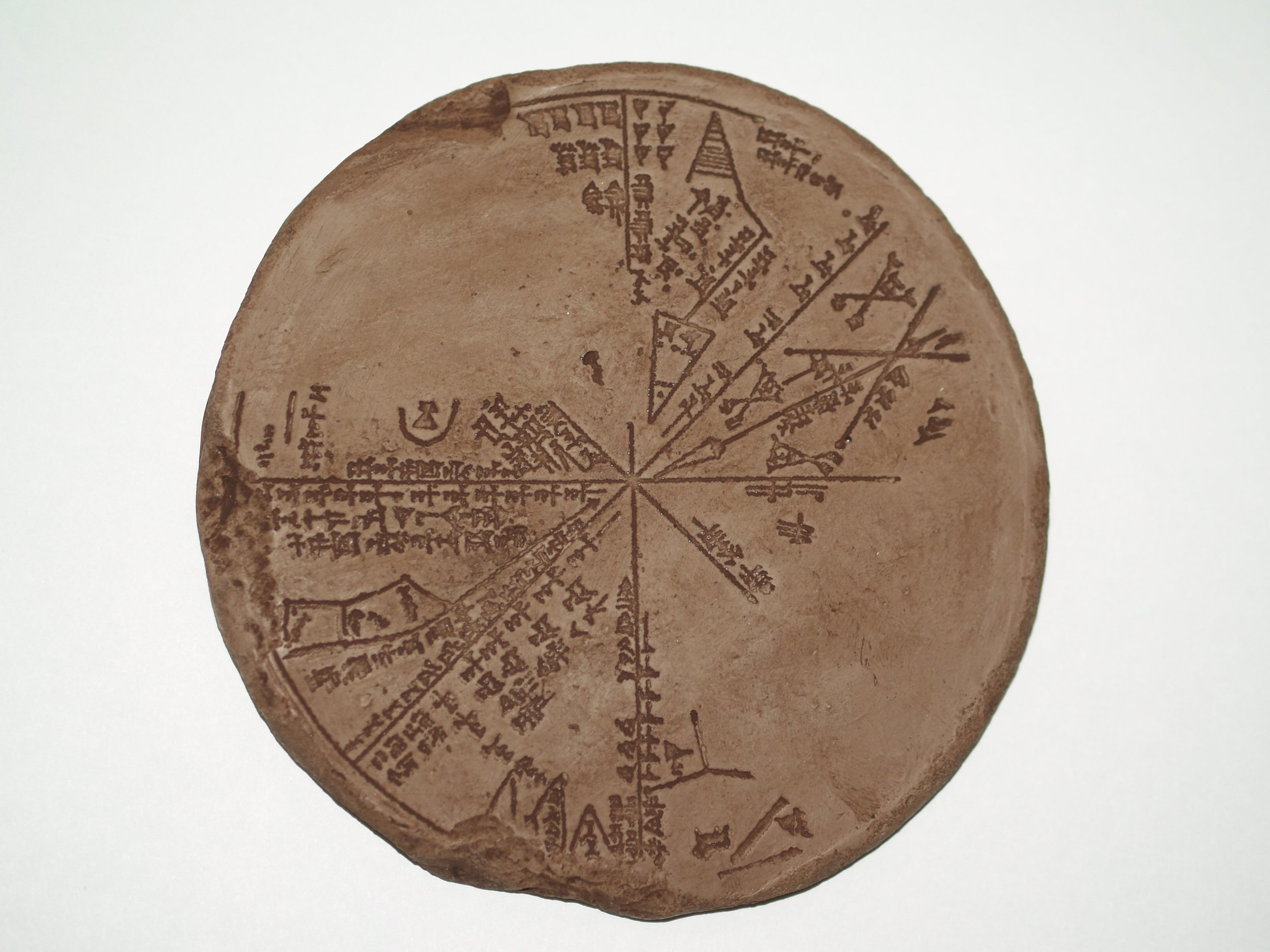 Our oldest recovered star chart - Clay Tablet K8538, c.a. 3120 B.C.E.