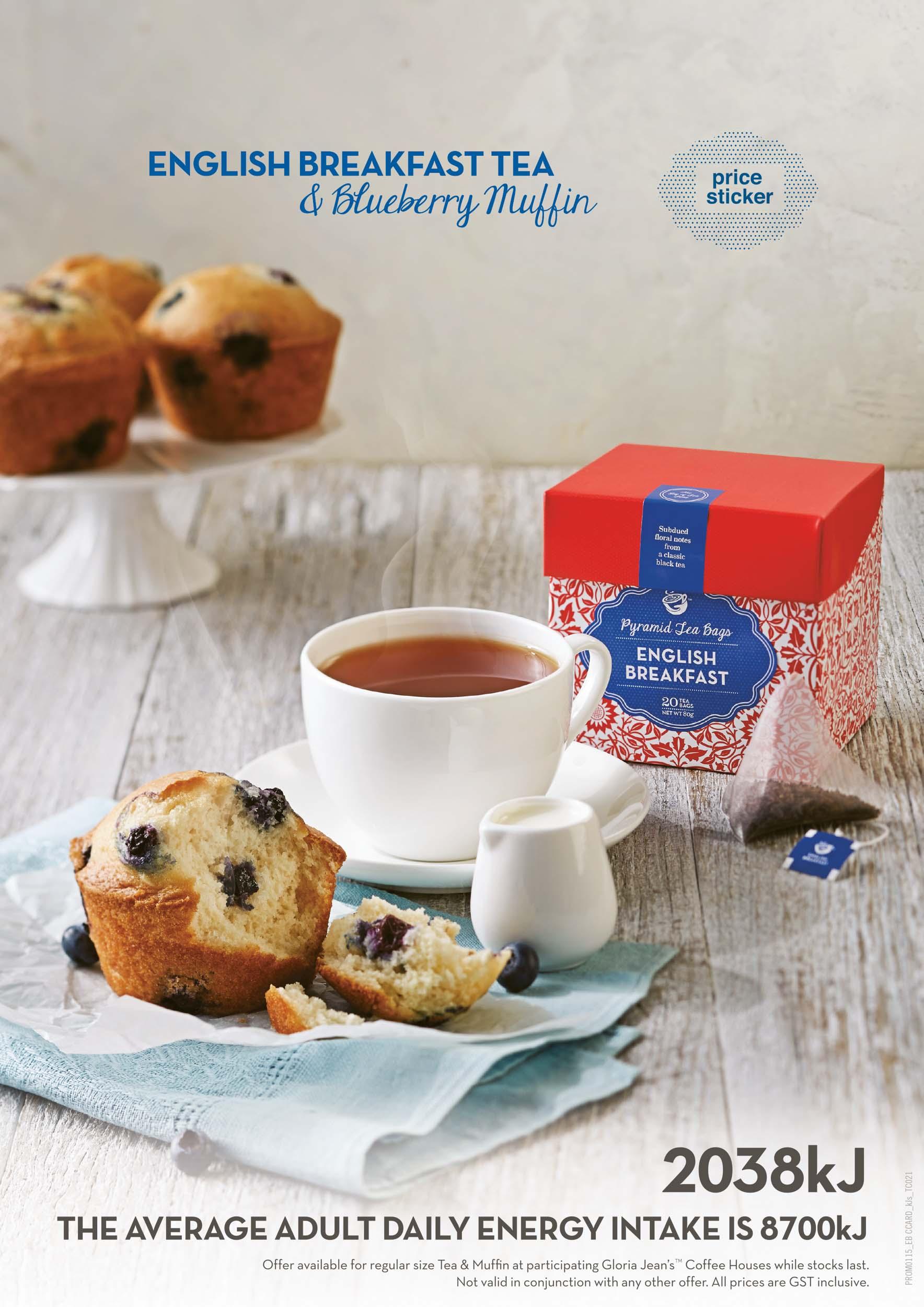 Gloria Jeans - English Breakfast Tea