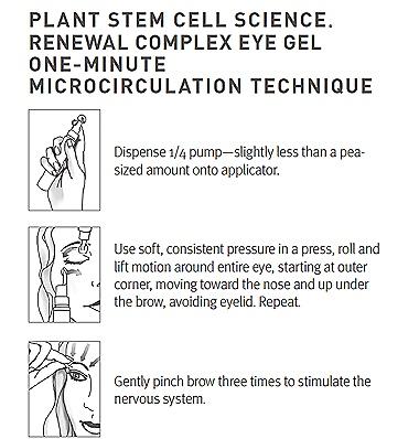 Eye+Gel+B2B.jpg