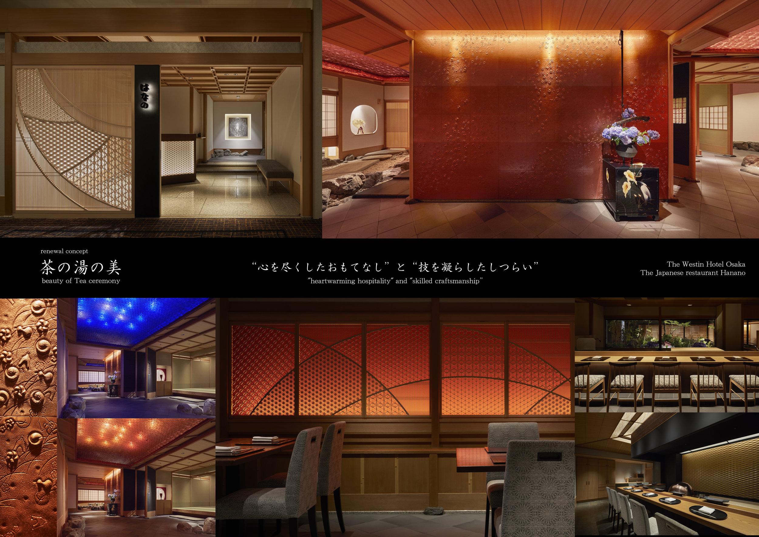 "The Westin Hotel Osaka/ The Japanese restaurant ""Hanano"" - Design by: J.F. Design (J.FRONT DESIGN & CONSTRUCTION Co.,LtdInterior Division: Hotel & ResortWebsite: http://www.jfdesign.jp"