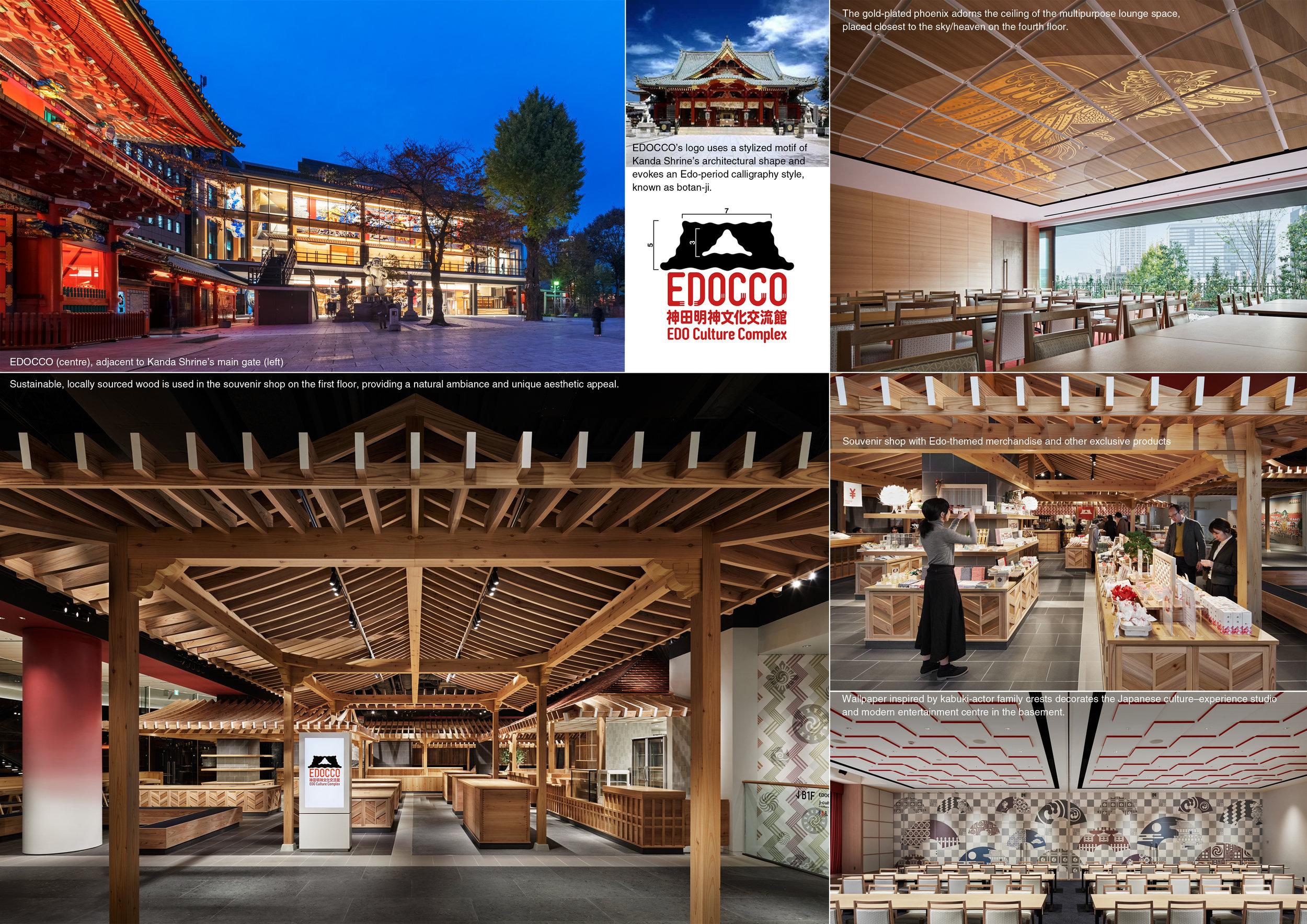 EDOCCO (EDO Culture Complex) - Design by: NOMURA Co., Ltd.Interior Division: InstitutionWebsite: http://www.nomurakougei.co.jp/english/