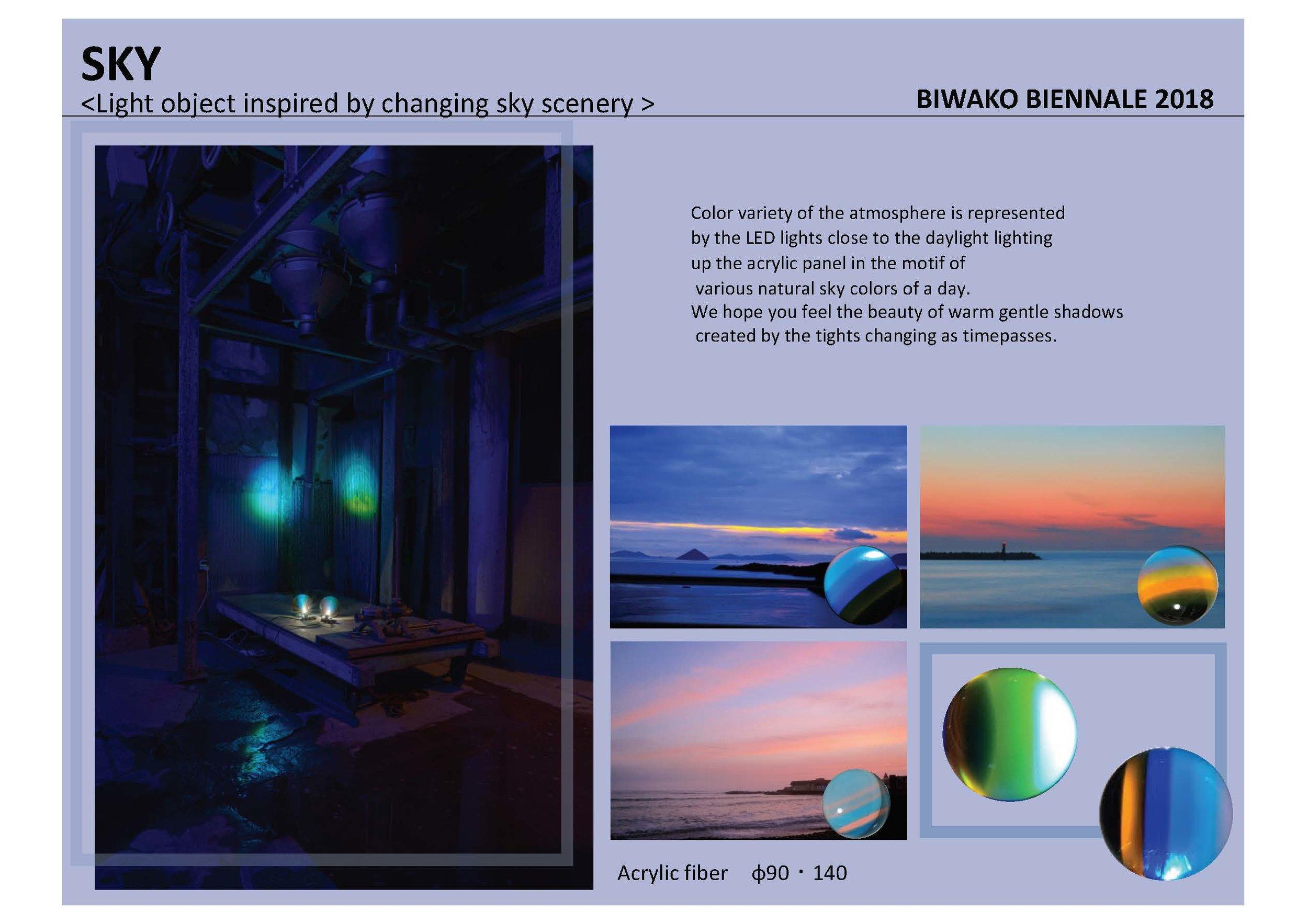 BIWAKO BIENNALE 2019 - Design by: Yoko & Miki OUCHIInterior Division: Visual Pop-up (Lighting Art)Website: http://energyfield.org/biwakobiennale/en/about/