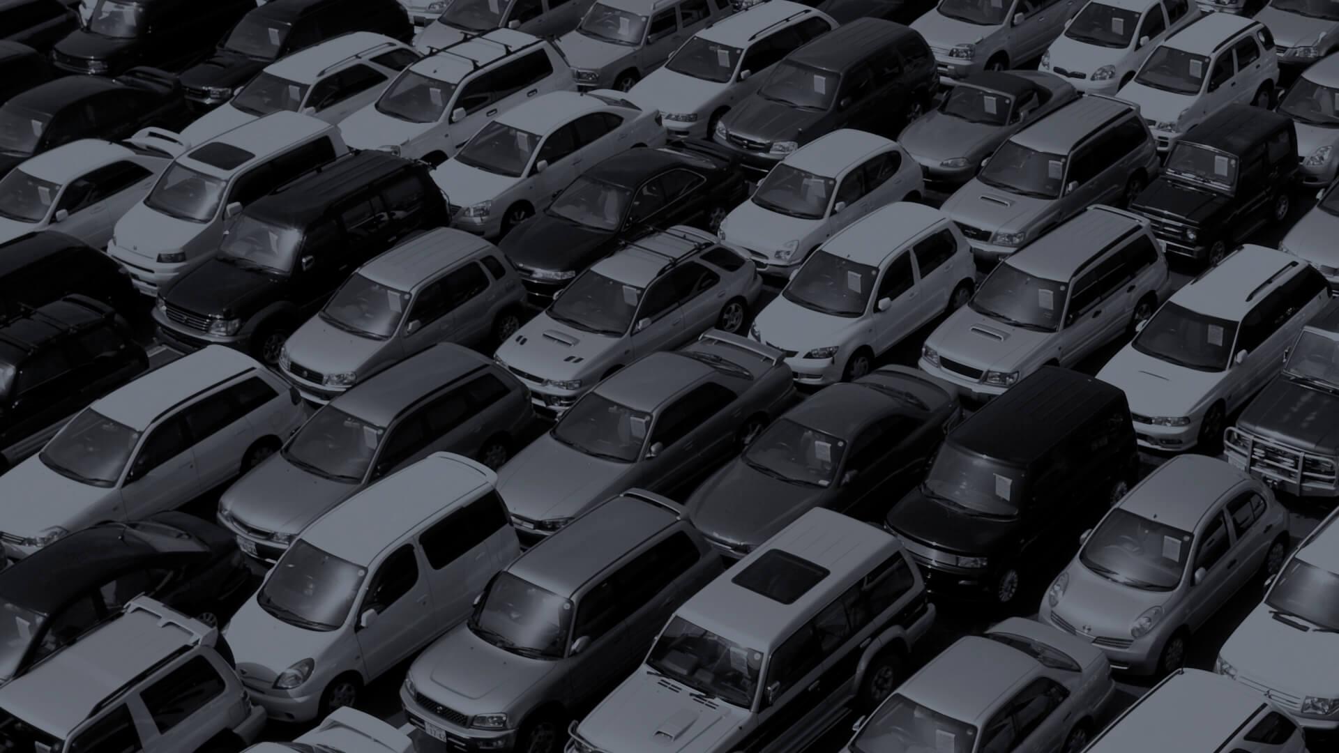 Auto clearance -