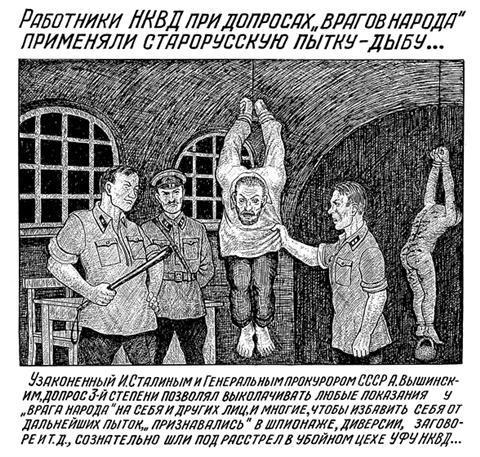 gulag.jpg