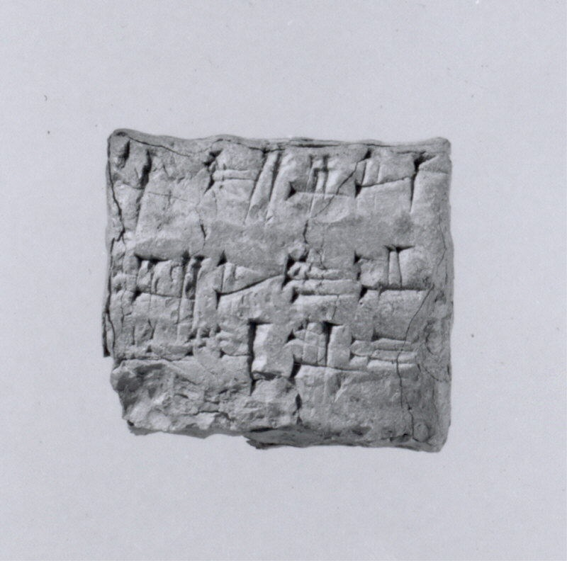 A blunt reed was used to stamp words and letters into small pieces of clay. The content of the tablets ranged from financial data to epic adventures.