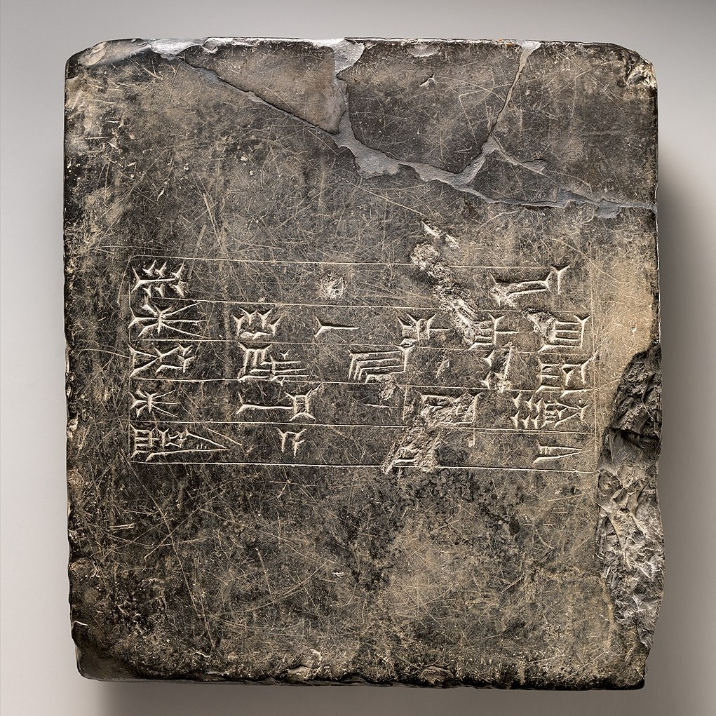 4000-year-old cuneiform, written by humans