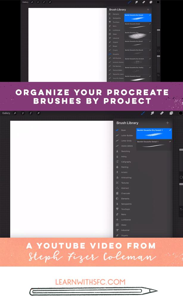 organize procreate.jpg