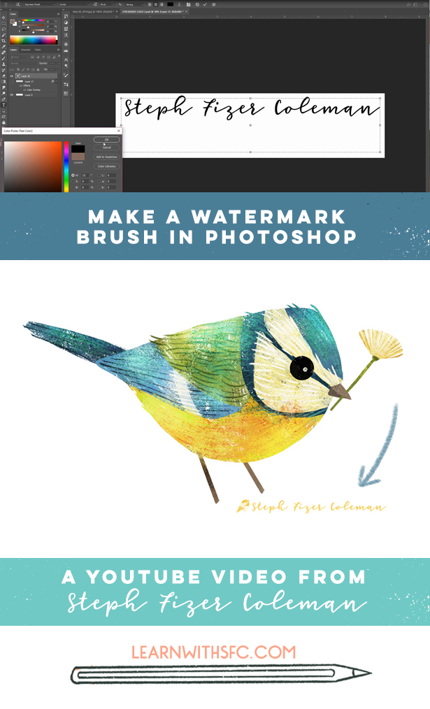 ps watermark brush.jpg