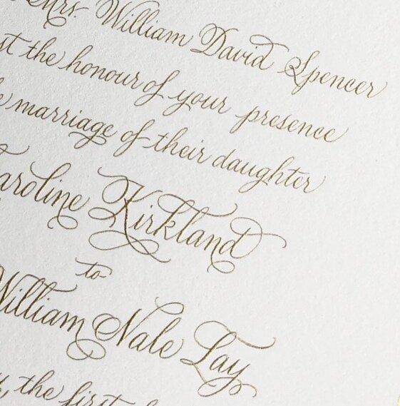 engraved-wedding-invitation.jpg