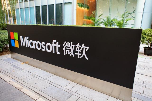 microsoft-china.jpg
