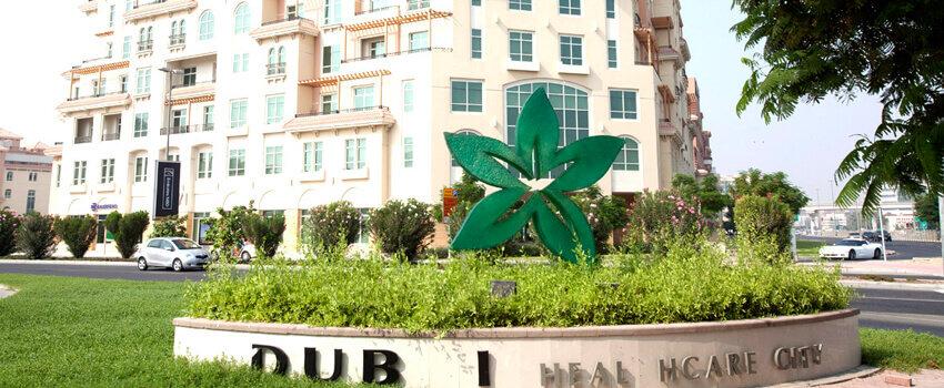 A view of the entrance of Dubai Health Care City.