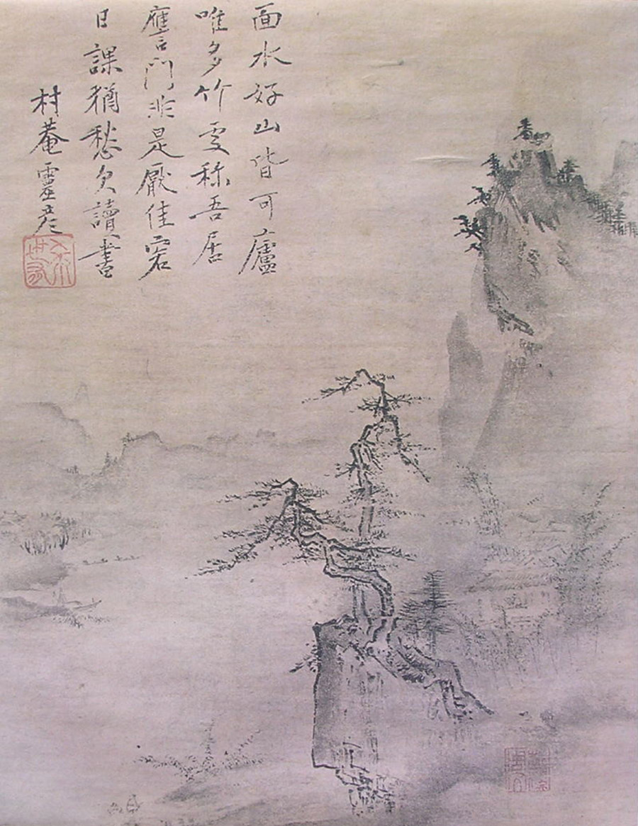 Reading in a Bamboo Grove, Tenshō Shūbun, 1446