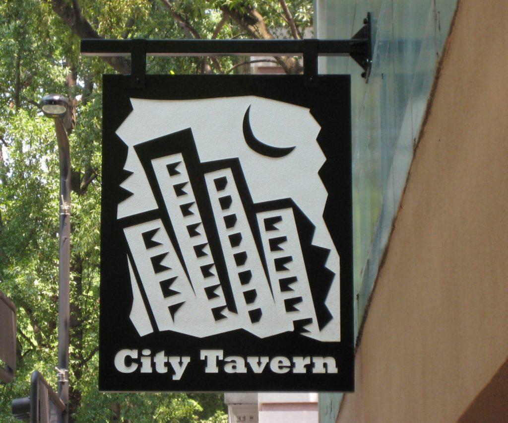 city-tavern.jpg