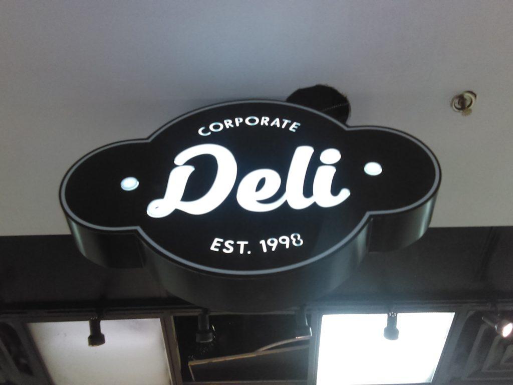 corporate deli.jpg