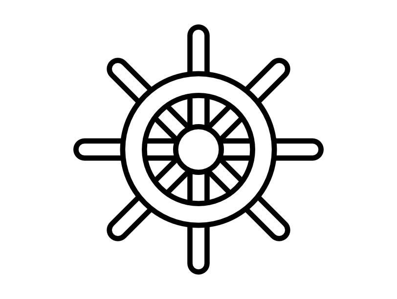 navigate-helm.png