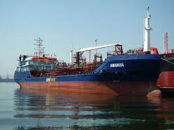 M.V. Awanuia1.jpg