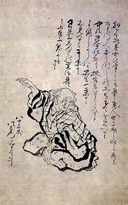 Hokusai self portrait