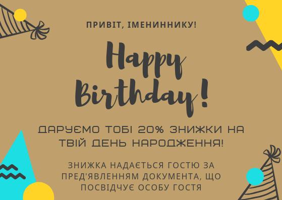 Happy Birthday! (1).png