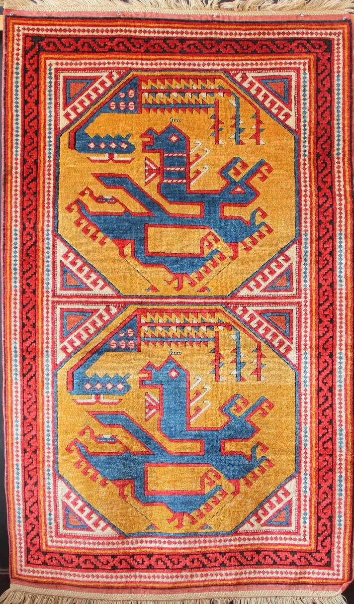 Dragon & Phoenix limited number reproduction rug